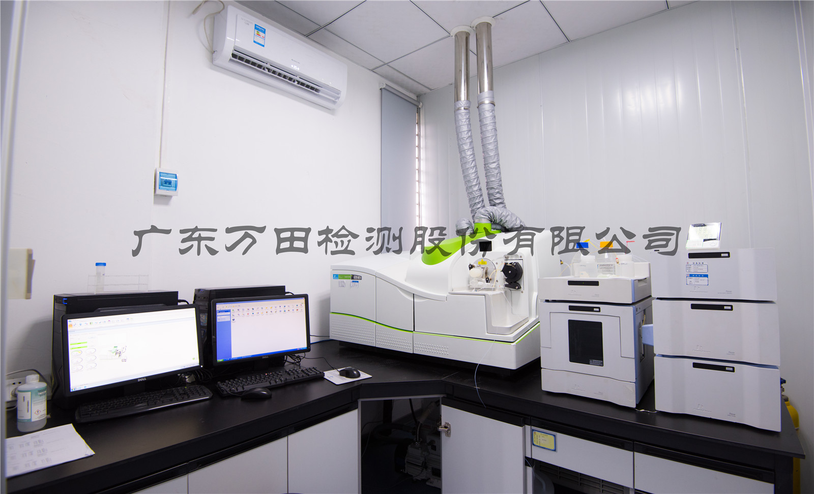 ICP-MS室