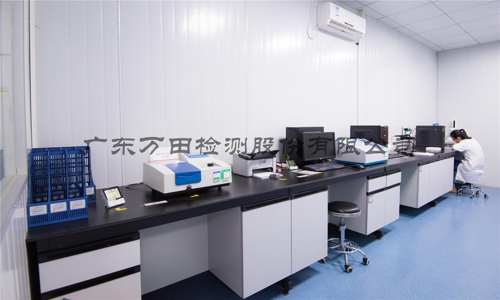 小型仪器室