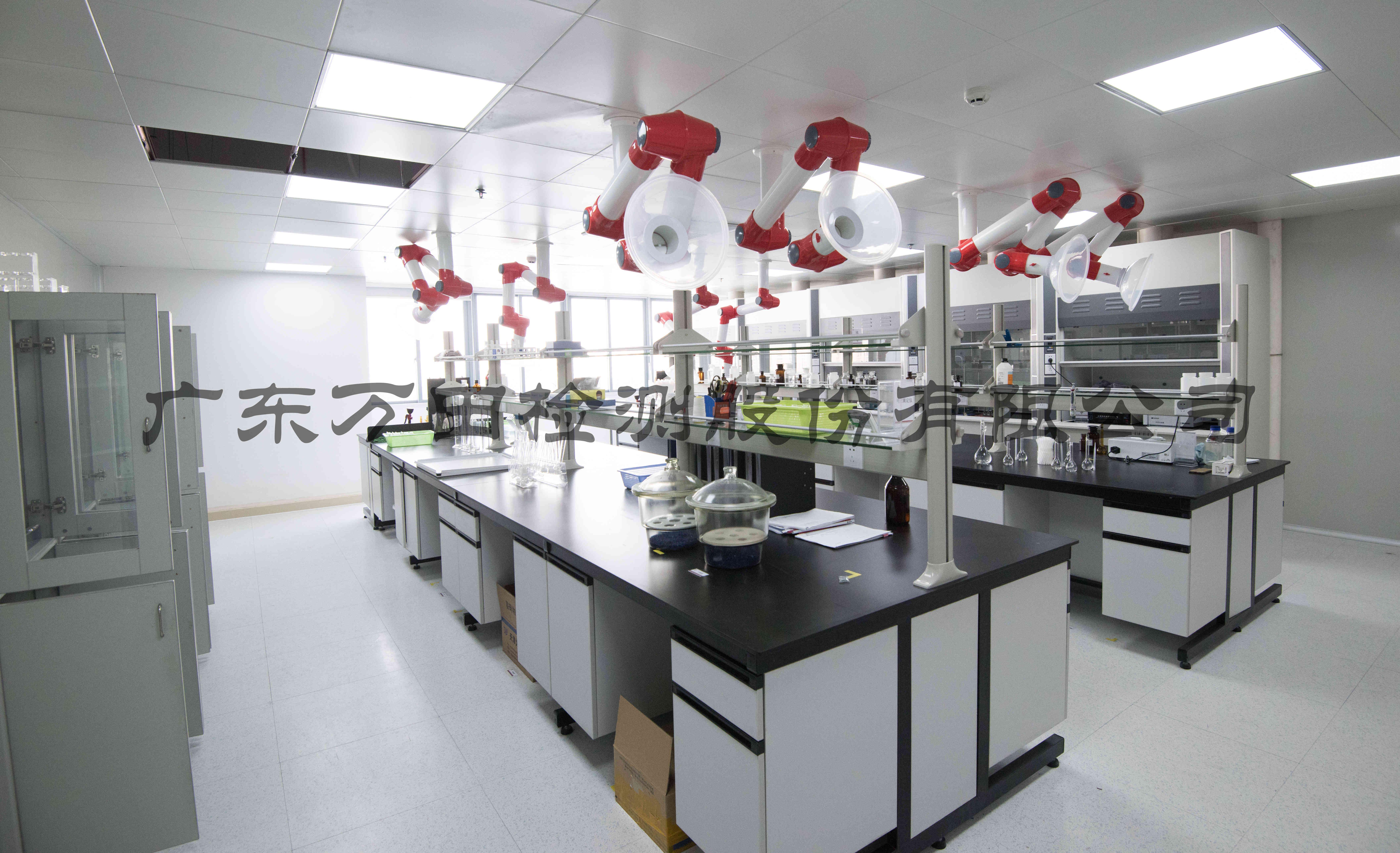 食品前处理室(汕头检测中心)