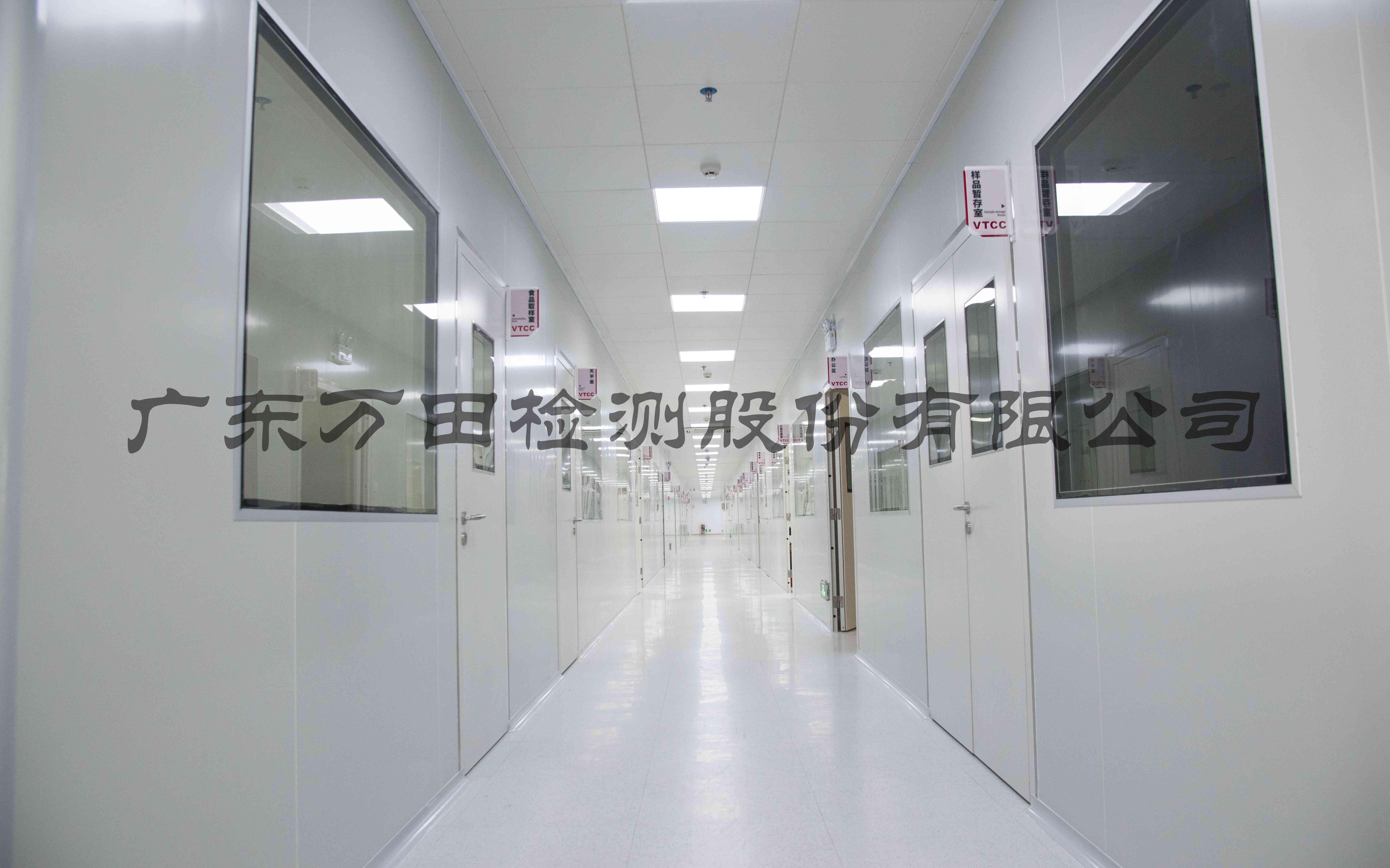 汕头检测中心实验室缩影